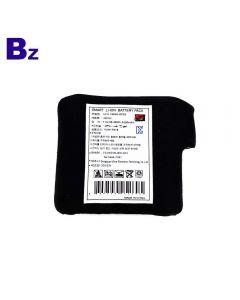 격렬한 벨트 / 가열 옷을위한 좋은 품질 건전지 UFX 18650-2S2P 7.4V 5200mAh 리튬 이온 건전지 KC 증명서를 가진