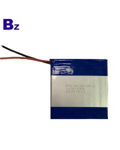 중국 리튬 전지 제조업체 맞춤형 충전식 폴리머 리튬 이온 배터리 BSS 32100105 14.8V 10000mAh 2C 방전 Lipo 배터리 팩