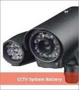CCTV 시스템 배터리