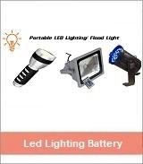 LED 조명 배터리