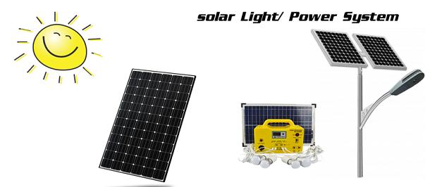 태양 광 배터리 팩