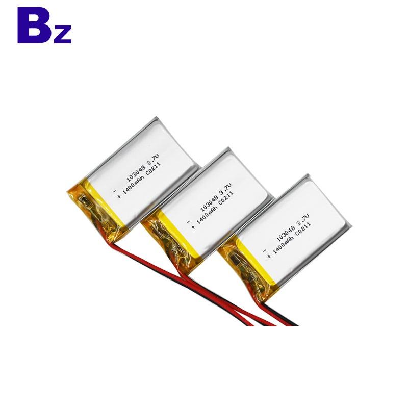 디지털 장치 용 충전식 배터리