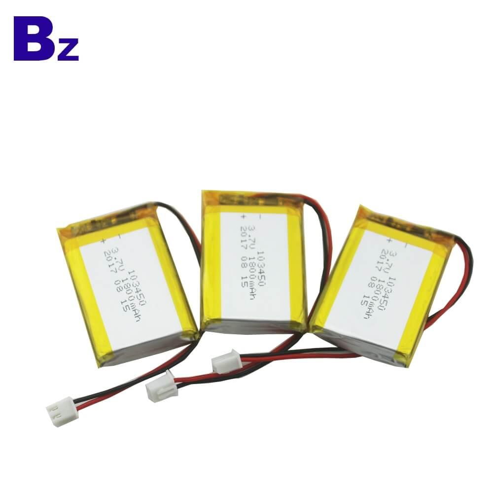 BZ 103450 1800mAh 3.7V Lipo Battery