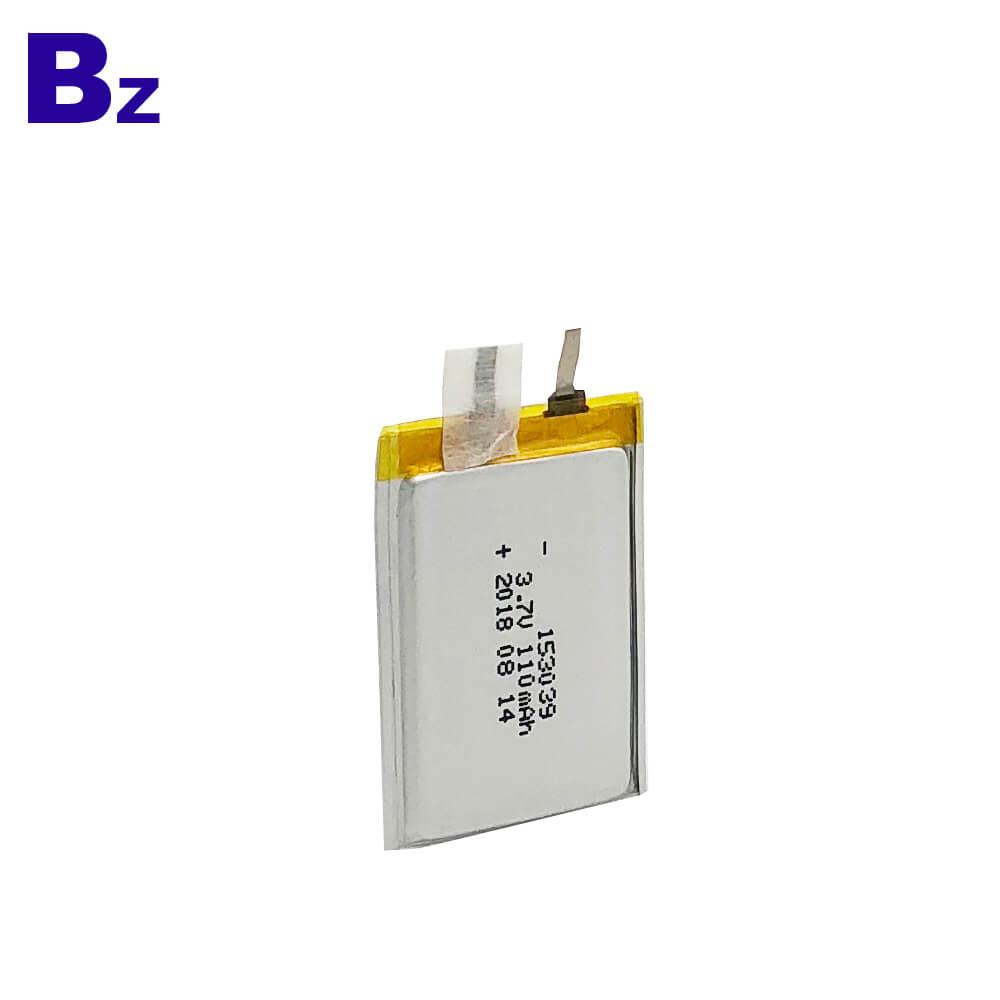 BZ 153039 110mAh 3.7V 초박형 배터리
