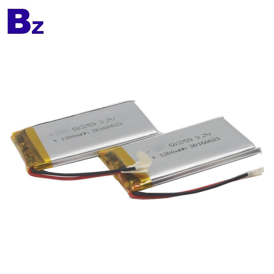 1200mAh 3.7V 충전식 LiPo 배터리