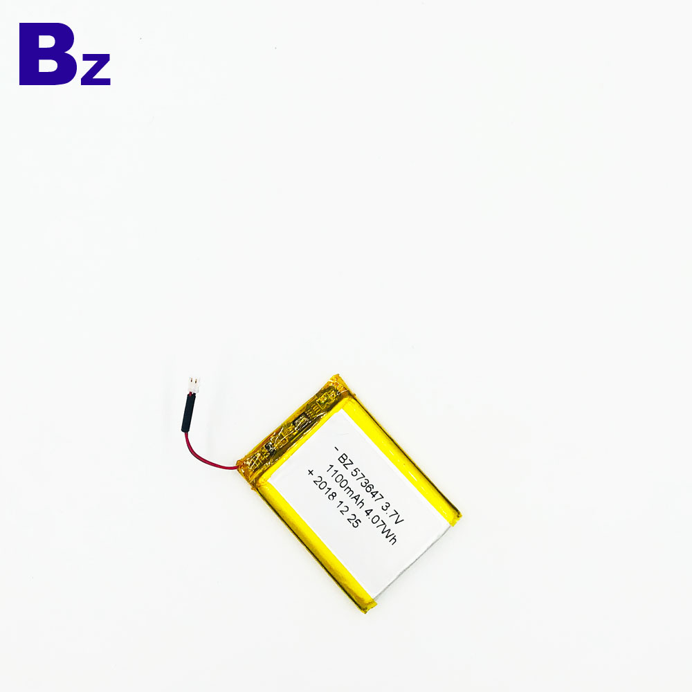 UN38.3 인증서가있는 리튬 이온 배터리
