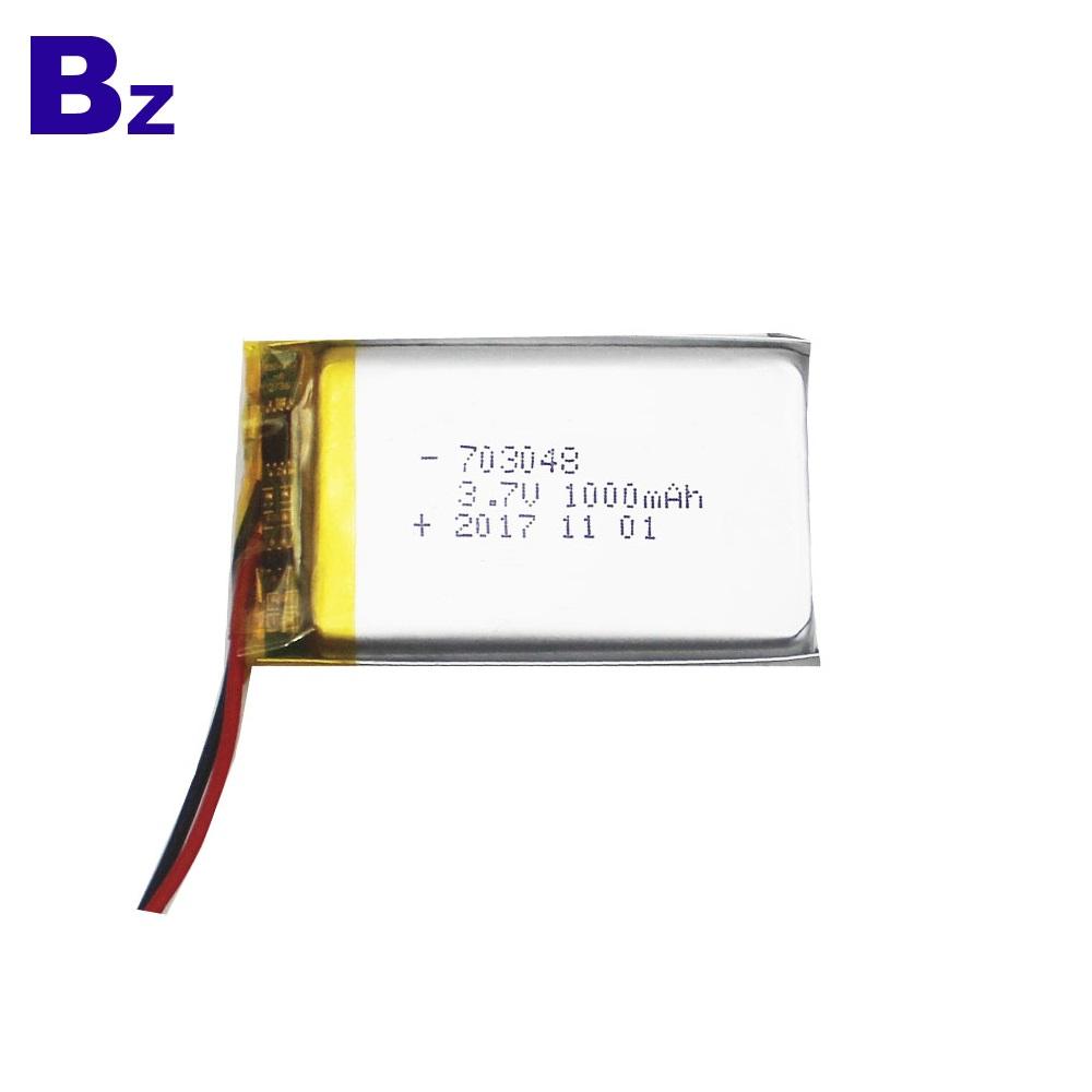 블루투스 휴대용 제품 용 KC 배터리