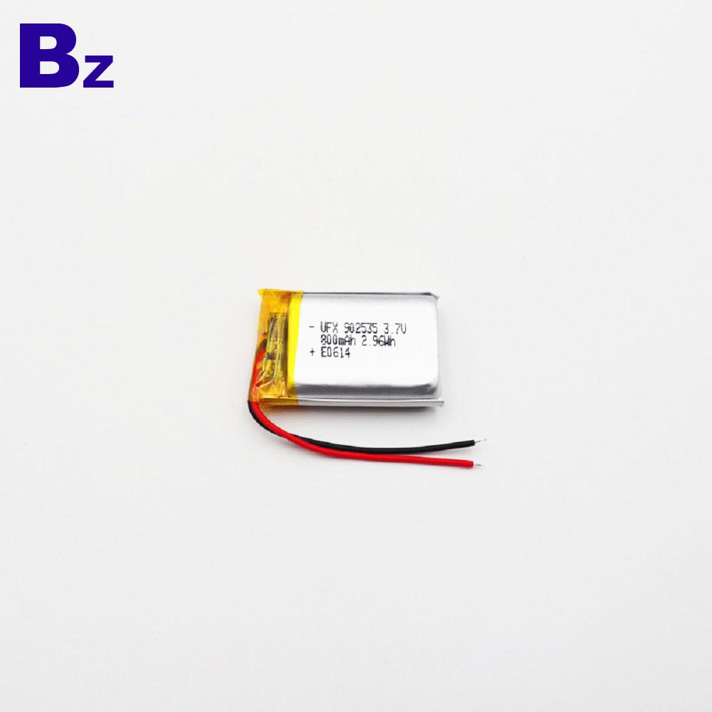 전자 여드름 리무버 용 800mAh 배터리