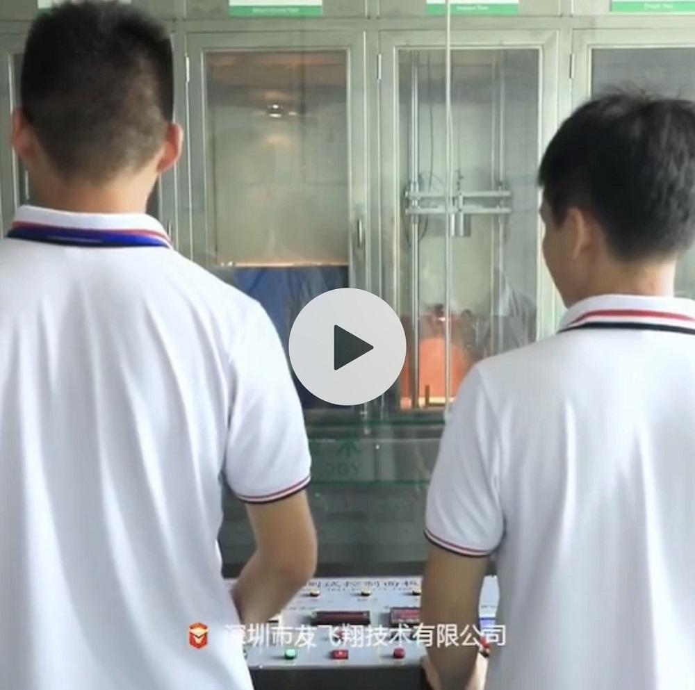 UFine Technology 의 리튬 배터리 테스트 연구소